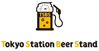 Tokyo Station Beer Stand